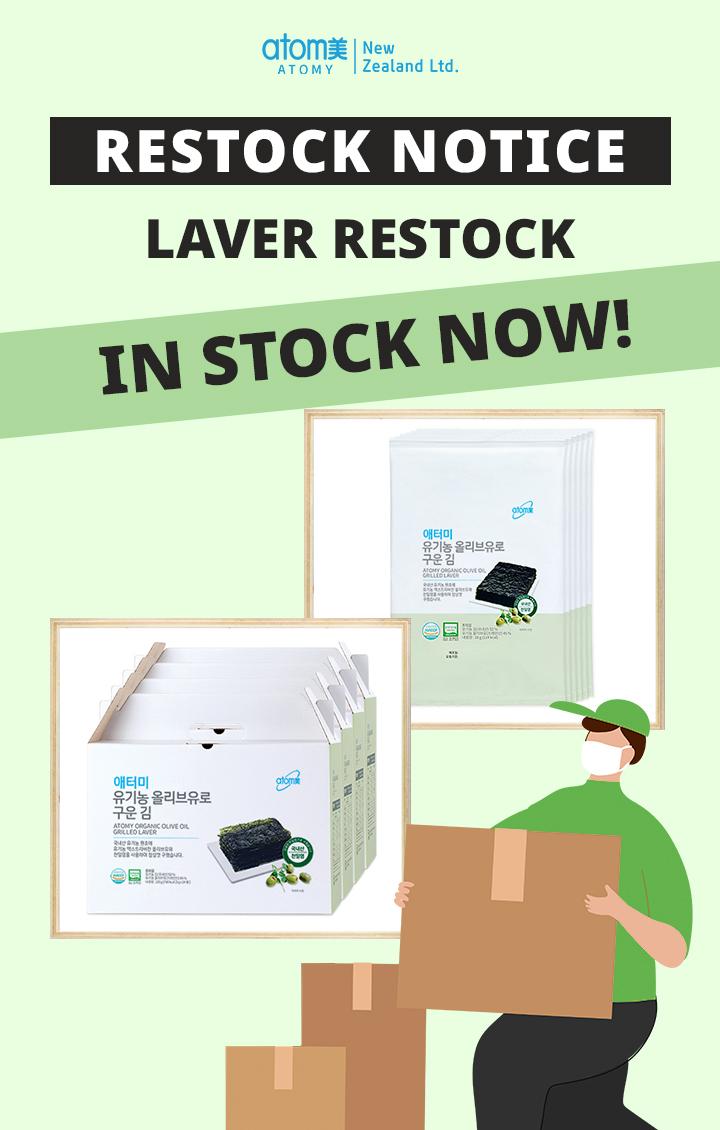 Laver Restock
