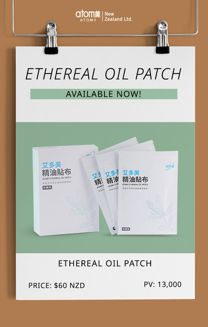 Ethereal Oil Patch